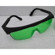 Очки  для лазерных уровней  DEWALT DW0714G5